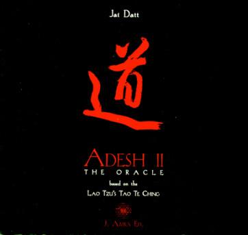 ADESH II