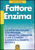 Il Fattore Enzima