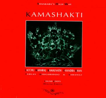 KAMASHAKTI