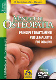 Manuale di Osteopatia