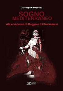 Sogno mediterraneo