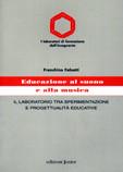 EDUCAZIONE AL SUONO E ALLA MUSICA