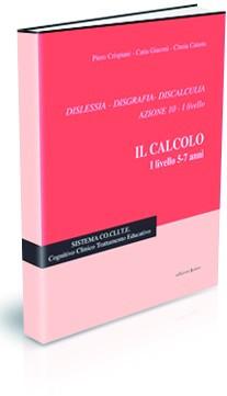 IL CALCOLO - I LIVELLO 5/7 ANNI
