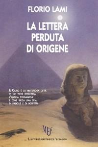 La lettera perduta di Origene