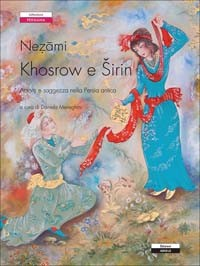 Khosrow e Sirin