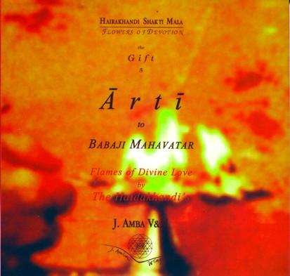 ARTI TO BABAJI MAHAVATAR