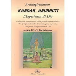 Kandar Anubhuti l'esperienza di Dio