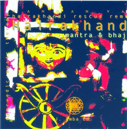 HAIRAKHANDI MANTRA & BHAJANS