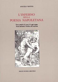 L'inferno della poesia napoletana
