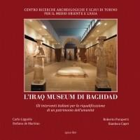L'Iraq Museum di Baghdad