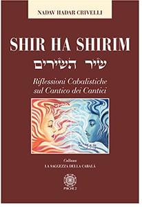 Shir ha Shirim