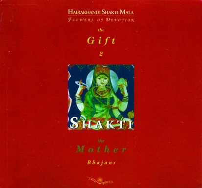 SHAKTI The Mother