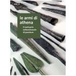 le armi di athena