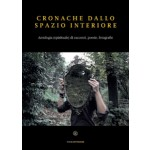 CRONACHE DALLO SPAZIO INTERIORE