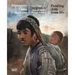 Dipingere l'Asia dal vero