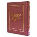 Esodo - Shemòt