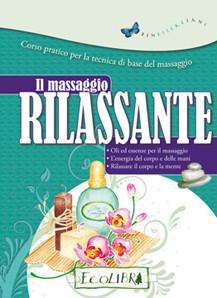 IL MASSAGGIO RILASSANTE
