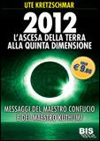 2012 - L'Ascesa della Terra alla Quinta Dimensione -  Edizione Economica