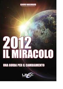 2012 IL MIRACOLO