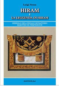 Hiram e la leggenda di Hiram