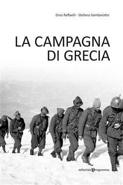 La Campagna di Grecia
