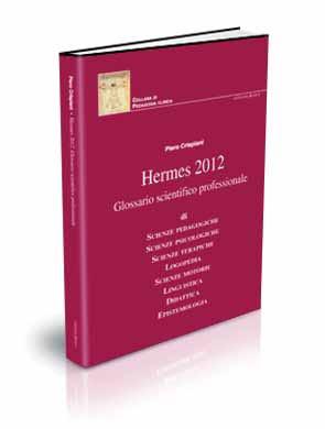 Hermes 2012