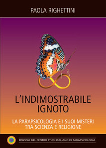 L'indimostrabile ignoto
