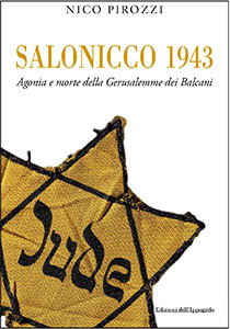 Salonicco 1943
