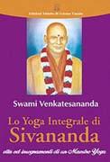 Lo Yoga integrale di Sivananda